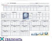 adf215435433t.jpg