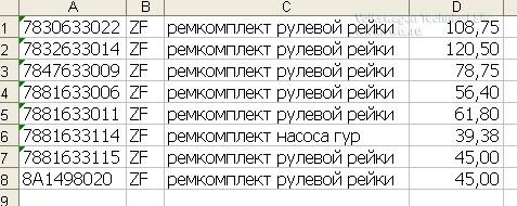 3edde6922e03.jpg