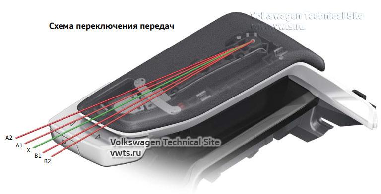 electro-trans-05.jpg