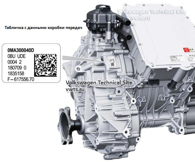 electro-trans-26.jpg