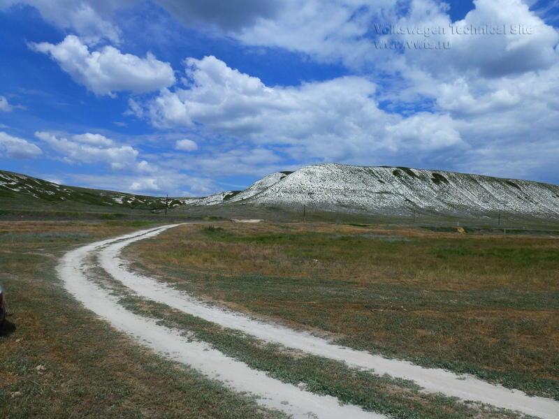 белые горы.jpg