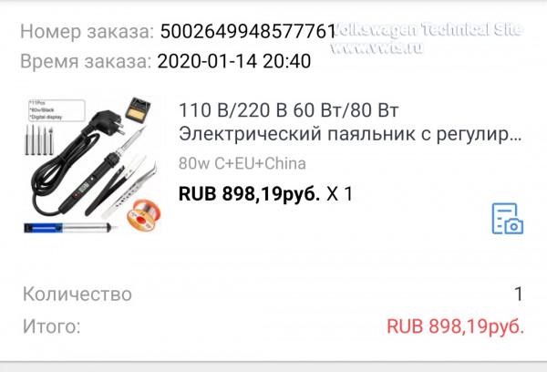IMG_20200115_084244.jpg