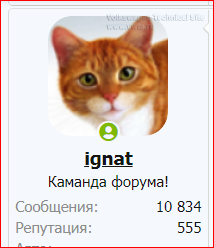 1579256741350.png