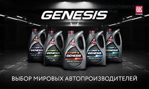GNSS_gor_300х180.jpg