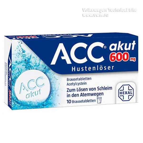 hexal-acc-akut-600-brausetabletten-10-600x600.jpg