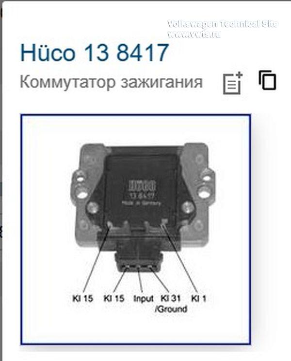 Катушка 4.jpg