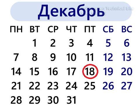 18.12.2020.jpg