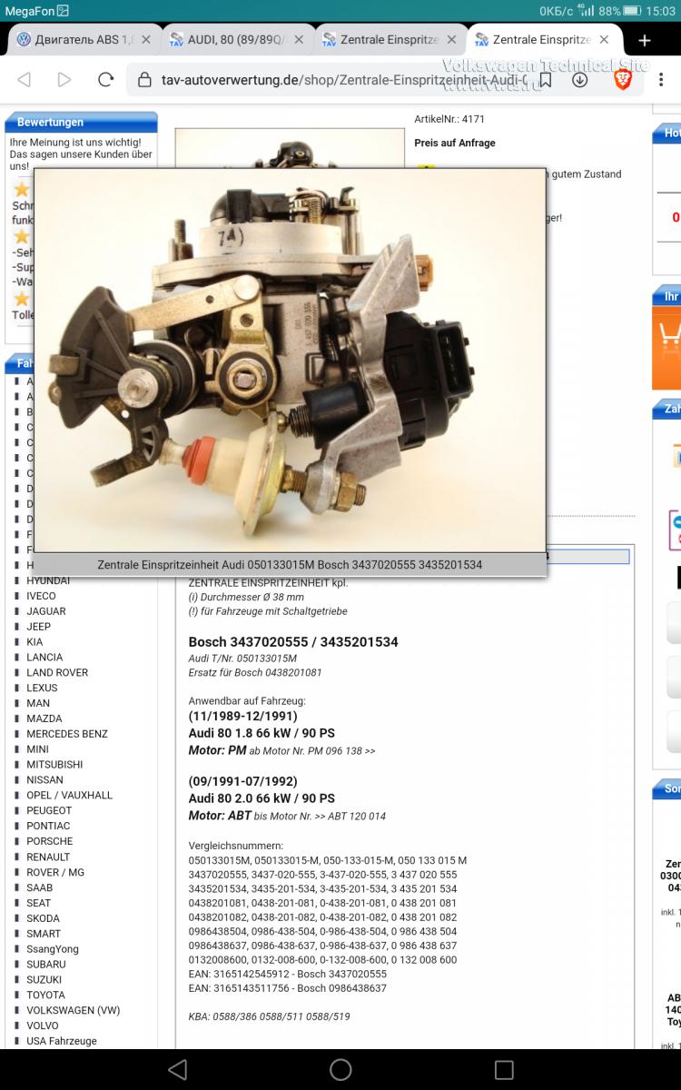 Screenshot_2021-01-26-15-03-55.png