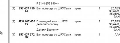 IMG_20210202_200946.jpg