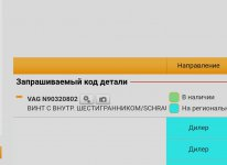 IMG_20210222_193851.jpg