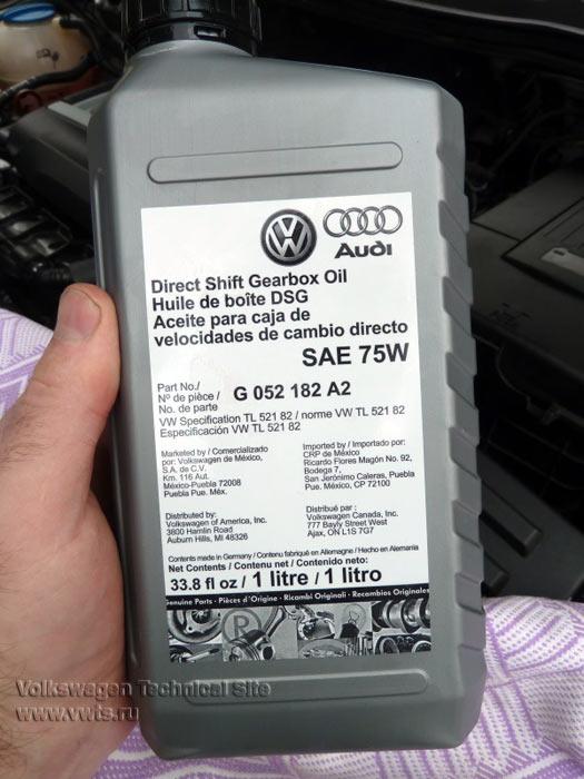 Замена масла в АКПП 02E типа DSG