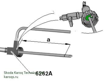 адаптер для заливки масла VAS 6262A