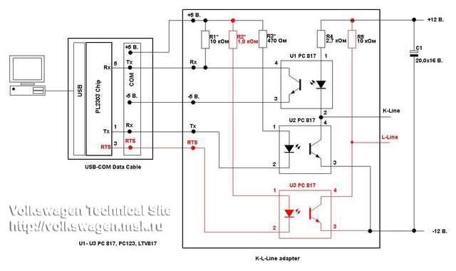 Схема.  K-Line адаптер применяется для согласования линии передачи Тх и...