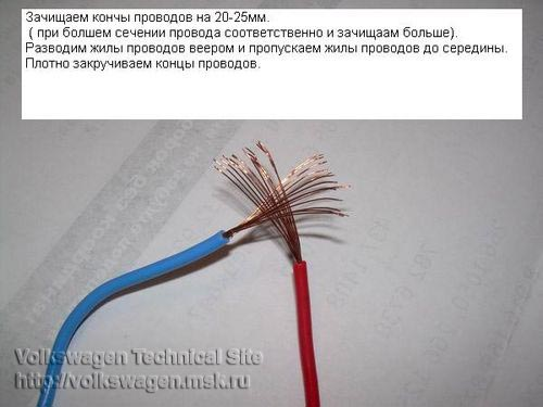 кабель ввгнг 120 цена