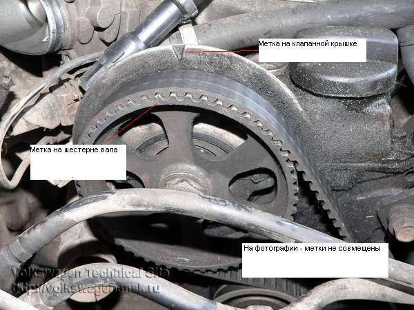 Инструкция Установки Помпы На Двигатель Vw-B5