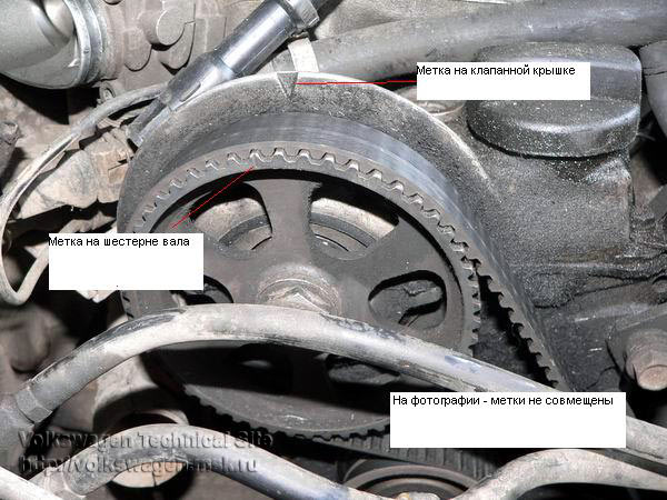 установка меток зажигания на двигателе фольксваген