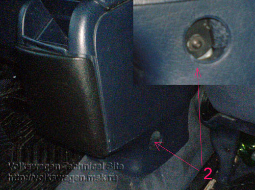между на сиденьями снять как консоль