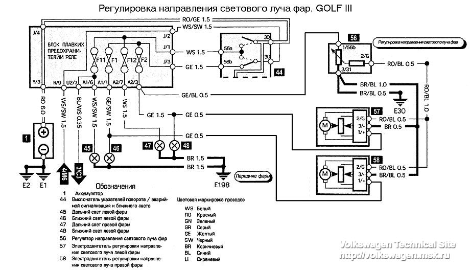 Схема автоматического корректора фар фото 549