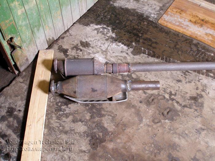 Замена катализатора Гольф 3 на прямоточный пламягаситель