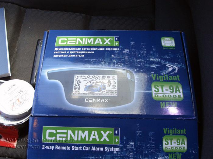 Cenmax vigilant st 5 схема подключения фото 471