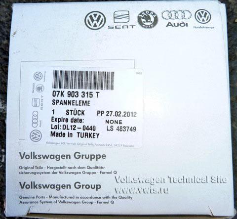 Замена шкива генератора на Фольксваген Джетта 5