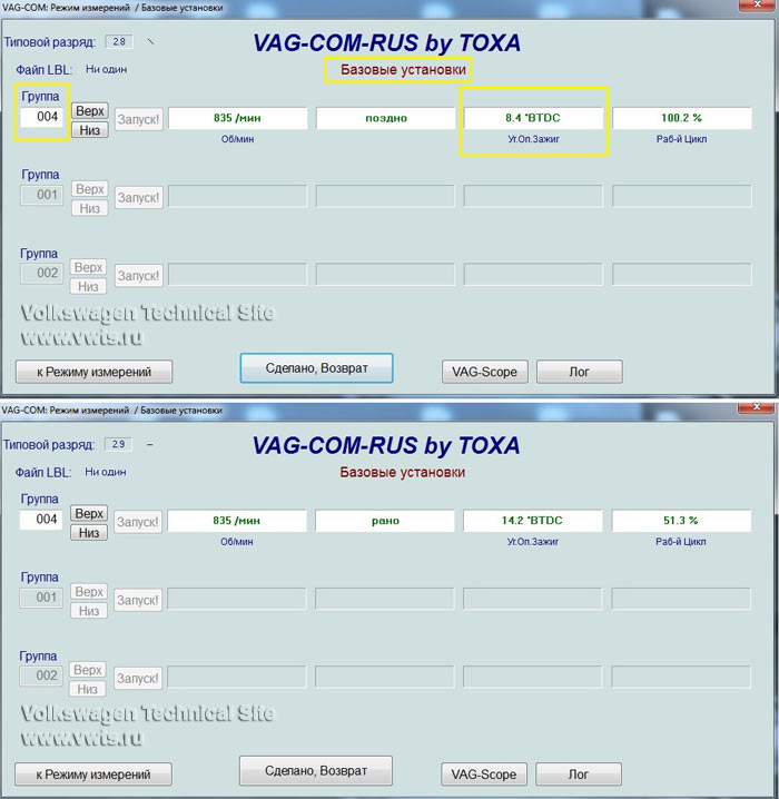Регулировка насоса ТНВД Bosch VP44