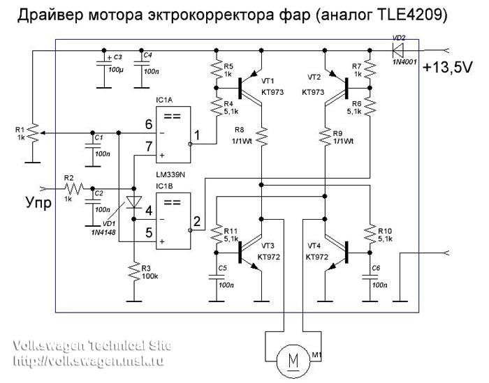 Схема автоматического корректора фар фото 840
