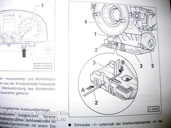 Установка мультируля в Фольксваген Гольф 5