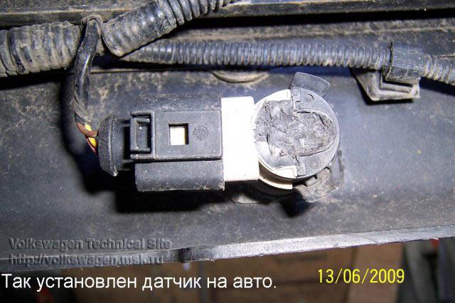 Замена датчика парктроника своими руками опель6