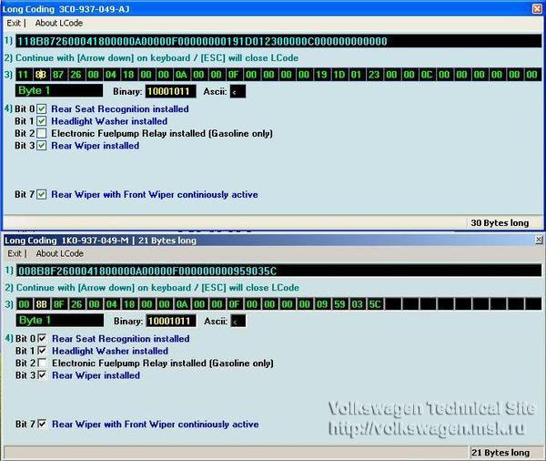 кодирование блока 09 фольксваген фаэтон