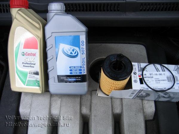 какое масло можно заливать на мкпп на фольксваген туран 1.4.tsi