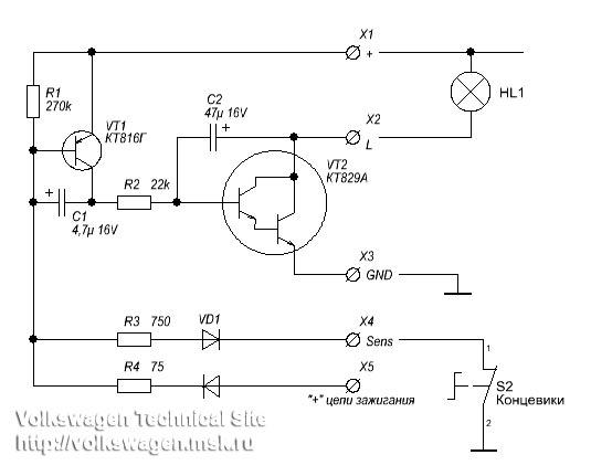 Мультиплексор схема электрическая принципиальная.