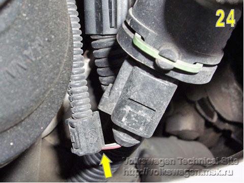 Замена датчика температуры топлива G81 на двигателе 1.9 TDI-PD