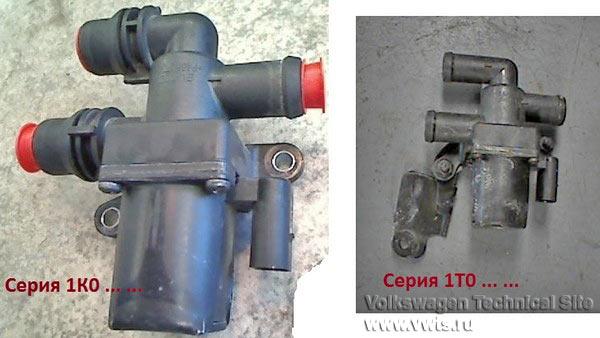 T91: http://www.webasto.ru