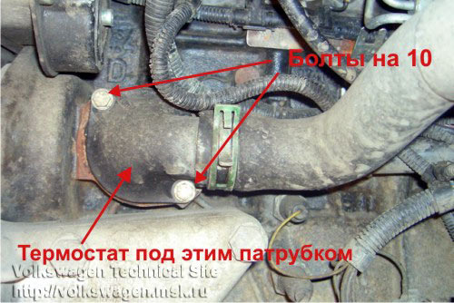 Термостат фольксваген пассат б3 замена