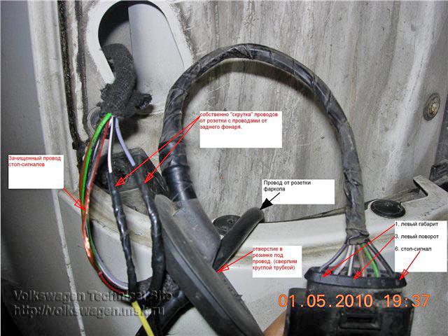 Кан шина транспортер т5 ленточный конвейер натяжная станция