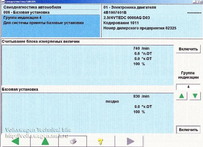 Проверка и регулировка начала впрыска двигателей AKN, AKE, AFB