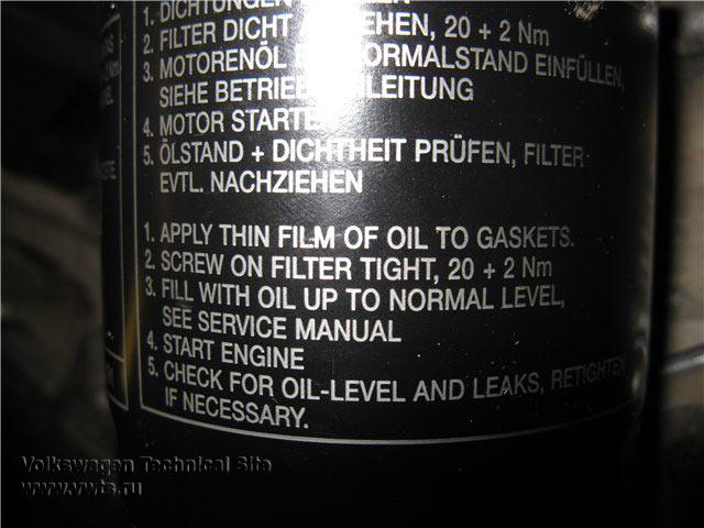 Замена моторного масла в Фольксваген Поло седан / Шкода Рапид