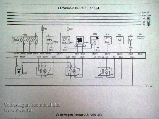 Система охлаждения пассат б3 схема фото 555