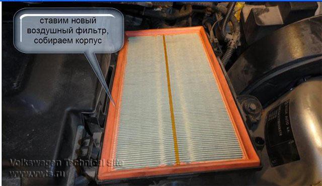 Замена масла и фильтров на двигателе AGR