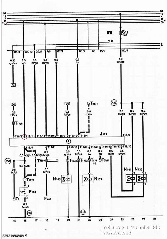 audi80 1.9d электросхема реле,проводка свечей накаливания