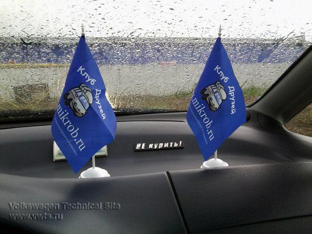 Замена ремня ГРМ Фольксваген Шаран