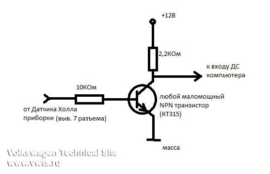 ключ на транзисторе по
