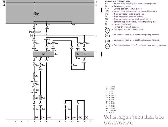 Схема регулятора подогрева сидений фото 959
