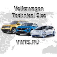 Volkswagen Technical Site (VWTS)